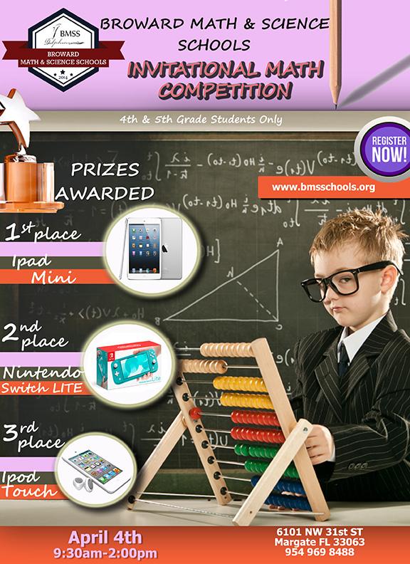 Math awards